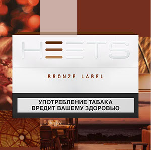 Новый HEETS Bronze Label